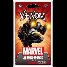 (擴充) 漫威傳奇再起:猛毒英雄包 - 中文版